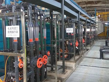 天津某钢铁集团有限公司RO浓水回用工程